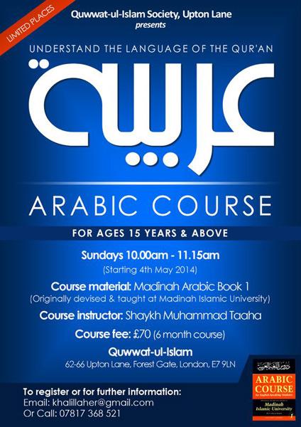 Arabic-Courses
