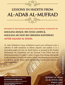 al-adab-small