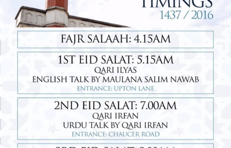 Eid-ul-Fitr Slaah Times 2016