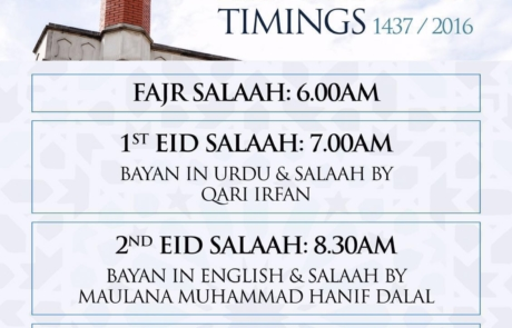 eid-ul-adha-1437