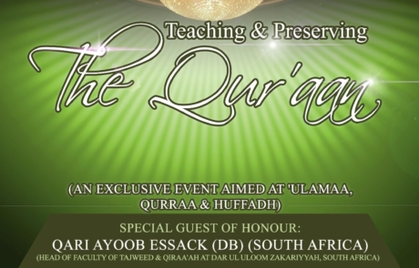 Teaching & Preserving the Qur'aan