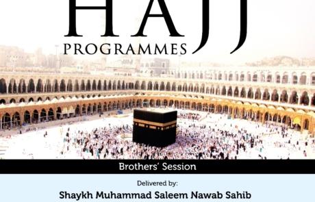 Hajj 2017 Programme